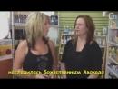 Американские сыроедки в самом соку - Чистка на Соках