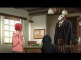 [TAKEOVER] Mahoutsukai no Yome | Невеста чародея s 01 ep 14 русская озвучка [GAR&Esmeralda]