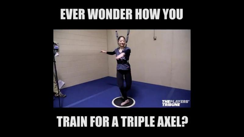 Тренировка Мираи Нагасу