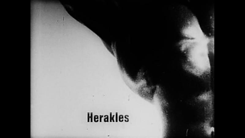 ГЕРАКЛ, Вернер Херцог, 1962