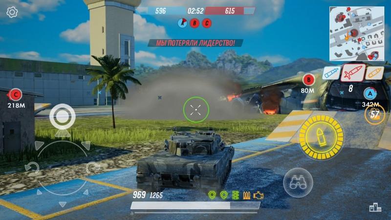 Armored Warfare: Assault – Дымовая завеса