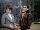 Най-добрият човек, когото познавам! (1973)