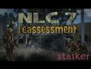 NLC7 STALKER Rethinking ДОРОГИ на СЕВЕР ЧЗО 83