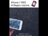 IPHONE ? 7 RED ❤️ И ВЕДРО ПОРОХА ? ГОДНЫЙ ВИДОС