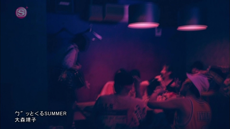 Oomori Seiko - Gutto Kuru Summer