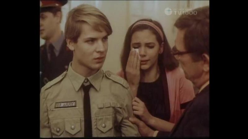 Двойной капкан (1985) - журнальный фарцовщик