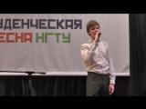 Сташишин Александр Ветер знает Роберт Ленц