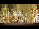 07 Жак Луи Давид Посвящение императора Наполеона I и коронование императрицы Жозефины в соборе Парижской Богоматери