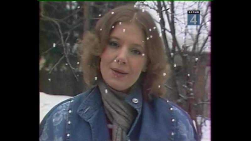 1986-Людмила Сенчина-Песня из кф Шербурские зонтики