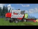 Farming Simulator 17 Бригада СОЛЬ ЗЕМЛИ [ sodagame ]