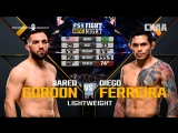 FIGHT NIGHT AUSTIN Jared Gordon vs Diego Ferreira