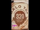 320 калориев