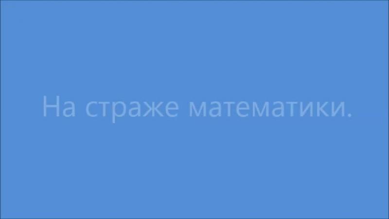 Фильм на День Учителя 10 класс