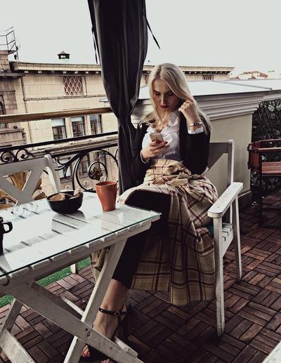 Софья Смирнова