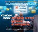 IDY_WmXo6m4.jpg