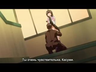 1456643629_kowaremono-the-animation-v-episode-1_hentaichan.me_hentai-chan.me