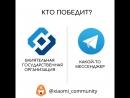 @xiaomi_community | Telegram