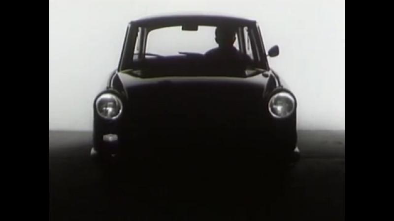 50 Jahre Trabant - unvergessen! Trabant Service im Sommer