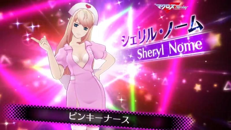 Sheryl Kindan no Elixir