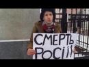 Агафонов топтал флаг РФ и требовал смерти России