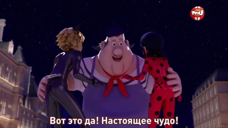 Русск субт Сезон 2 Серия 9 Гласиатор Русские субтитры