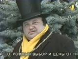 staroetv.su Джентльмен-шоу (ОРТ, январь 1999)