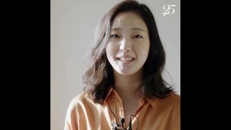 Ким Гоын для мартовского выпуска журнала Marie Claire
