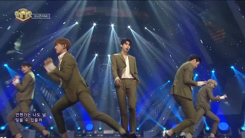 170604 KNK(크나큰) – Sun.Moon.Star(해.달.별) @ Inkigayo kpopchannel.tv
