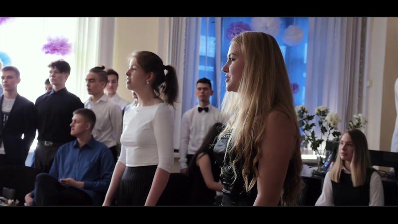 Выпускной концерт 11 классов школы №54 (171) Часть VII
