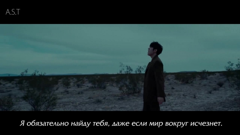 [AST] Gaho – 있어줘 (Stay Here) [рус.саб/rus.sub]
