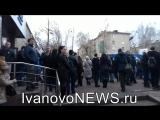 Иваново Эвакуация Серебряного города