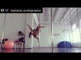 Евстегнеева Анастасия Pole Dance