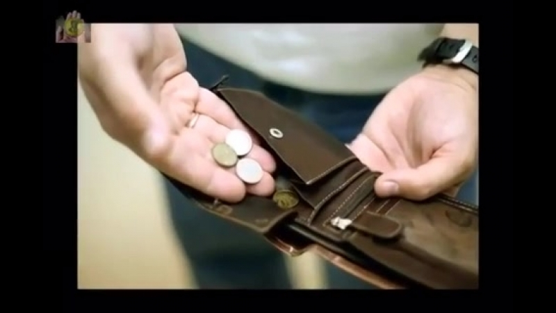 15 денежных советов