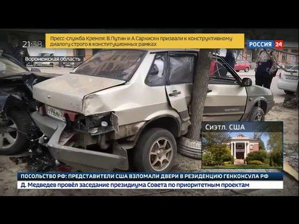 Замглавы воронежского Гостехнадзора отказался от алкотеста после ДТП Россия 24