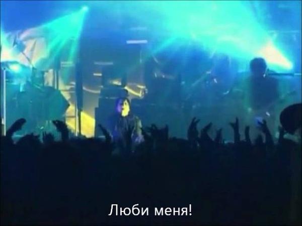 Buck-Tick [Ghost] RUSS SUB