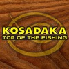 Kosadaka - народная приманка №1. Рыбалка