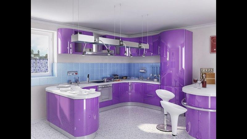 Дизайн Фиолетовой Кухни 2018 Design of Violet Kitchens Design von violetten Küchen