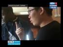 Иркутские гостиницы глазами иностранцев. «Вести-Иркутск» проверили байкальское гостеприимство