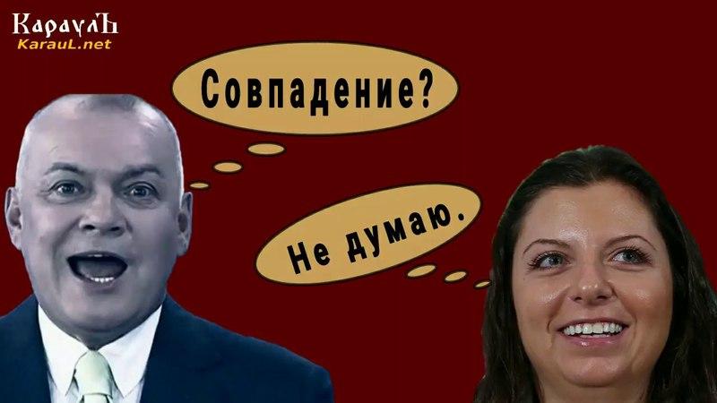 Арест Вышинского Флэшмоб лицемерие и имитации бурной деятельности СМИ