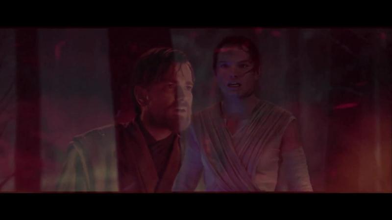 Rey Obi-Wan;; C E N T U R I E S