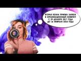 МТЛ | MAKE YOUR EVENT | ARTLAB.MSK.RU