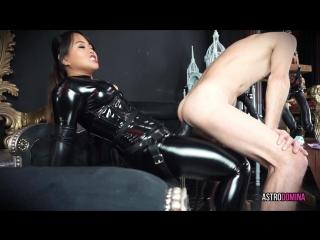 Astrodomina - morning cardio fuck [2017 г., femdom, pegging, strapon, anal, female domination, asian goddess, 1080p]
