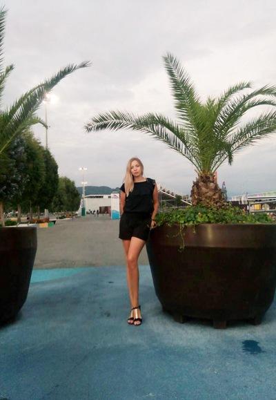 Катерина Чернышева
