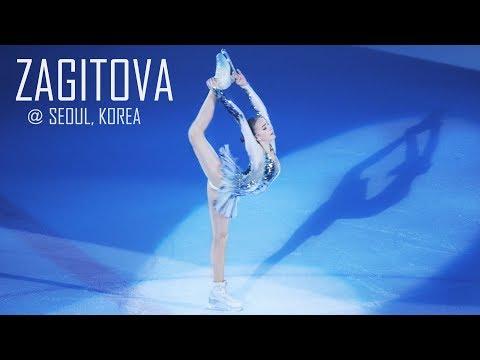 자기토바 Zagitova Заги́това 1부 | 평창 피겨 금메달리스트 | 아이스 판타지아 Filmed by lEtudel