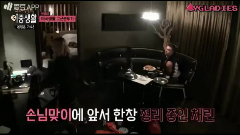 [CUT] CL — tvN 'Double Life'.