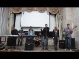 Родина (музгруппы Louna -текст Виталий Демиденко) исп.группа Roll in rock муз.студия КС №54