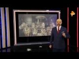 День загадок человечества с Олегом Шишкиным. Выпуск №4 (06.01.2018) © РЕН ТВ