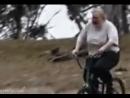 бабка на велосипеде