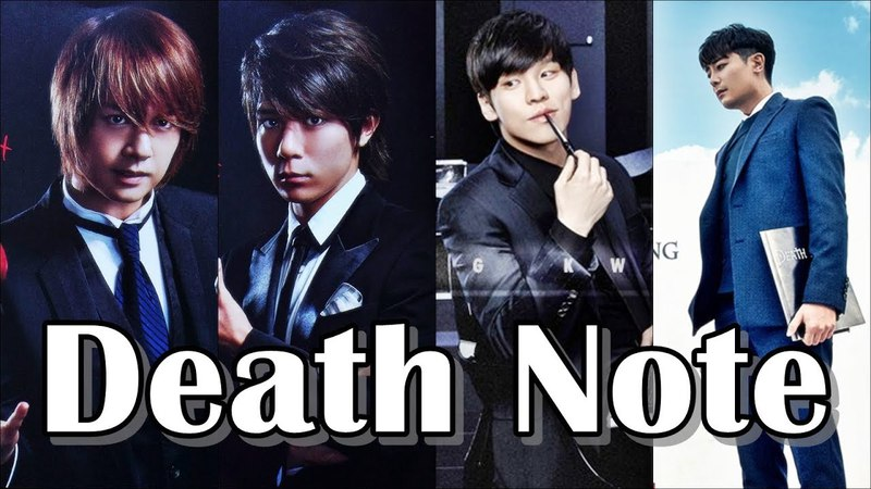 The Death Note (Live version) - (Japanese/Korean)