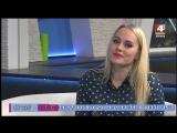 Гость Ранёхонько -  Полина Базылева, солистка ВИА